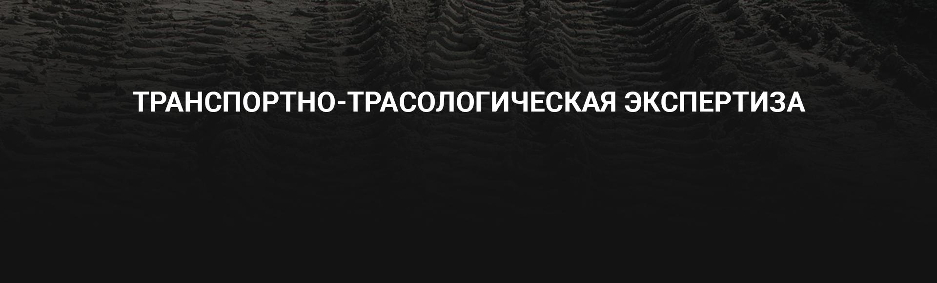 ИНАЭ МАДИ